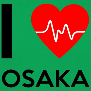 I Love Osaka - I Love Osaka - Men's T-Shirt