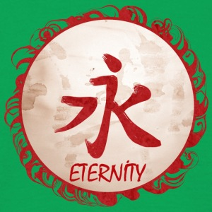 eternity - Men's T-Shirt