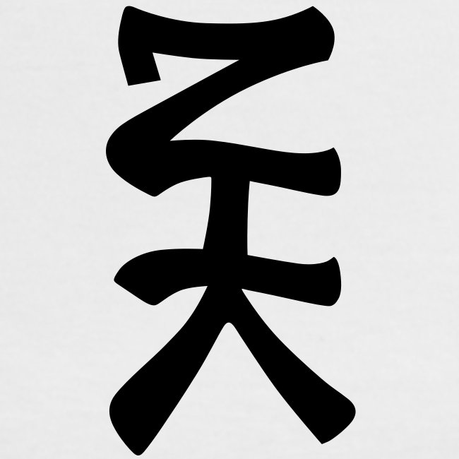 ZTK Far East SVG