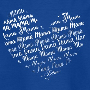 Mummy Mummy - Heart - Kids' T-Shirt