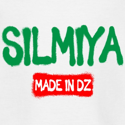Silmiya Made in DZ - T-shirt Enfant