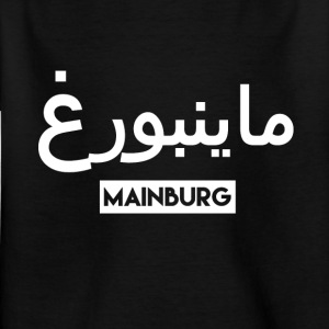 Mainburg - Kinderen T-shirt
