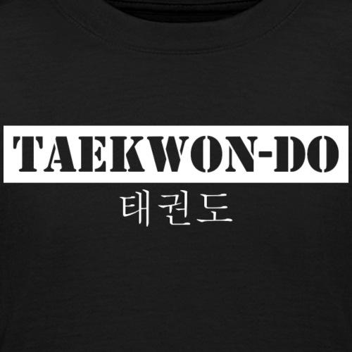 Taekwondo / koreanisch - Kinder T-Shirt