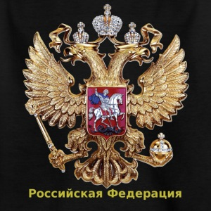 Russia Double head Rossii Rossija Coat of arms РОССИЯ - Kids' T-Shirt