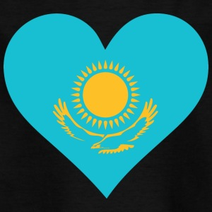 A Heart For Kazakhstan - Kids' T-Shirt