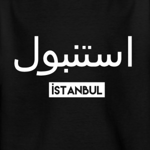 Istanbul - Kinderen T-shirt