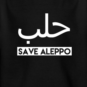 Save Aleppo! - Kinderen T-shirt