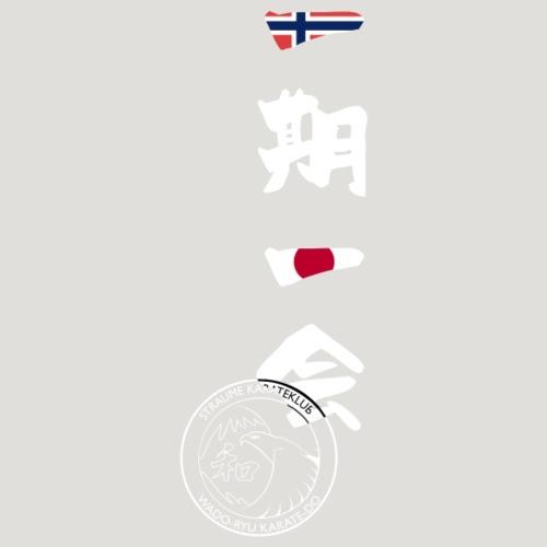 Straume Karateklubb - Teenager T-shirt