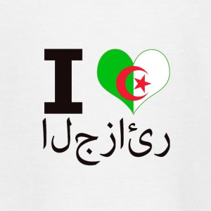 I LOVE ALGERIET - Teenager-T-shirt