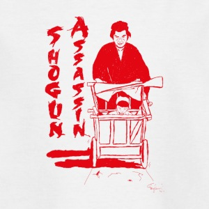 BabyCart (Shogun Assassin) by EglanS. - Teenage T-shirt
