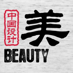 Chinese Words: Beauty - Women's Tank Top by Bella