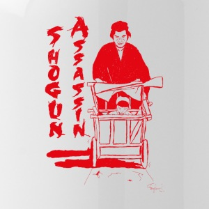 BabyCart (Shogun Assassin) van EglanS. - Drinkfles