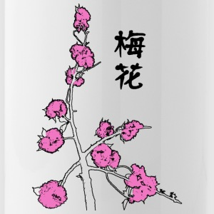Pink Blossom - Water Bottle