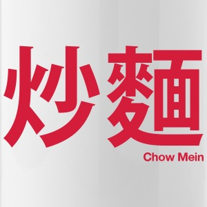 Chinese - Chow Mein - Water Bottle
