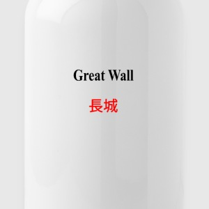 Great_Wall_of_China - Trinkflasche