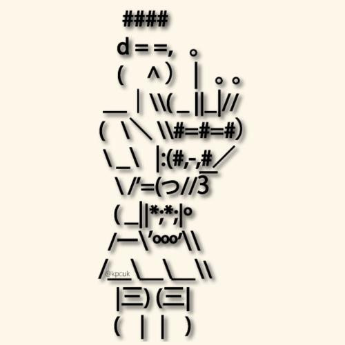 ASCII art Bagpiper - Text art - Water bottle with straw