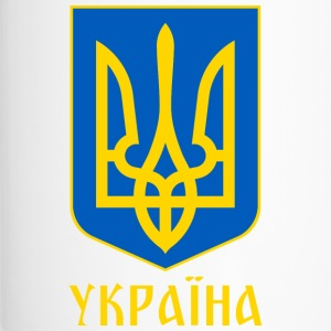UKRAINE - Travel Mug
