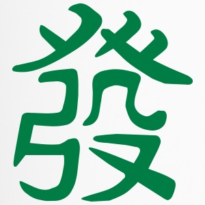 Green Dragon Mahjong - Taza termo