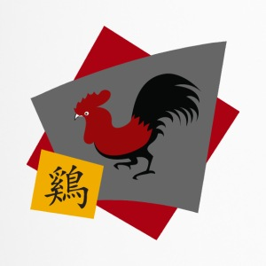 Chinese Zodiac Rooster - Termokopp