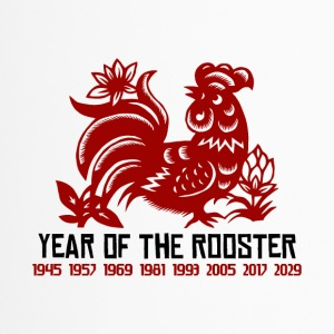 Years of The Rooster - Travel Mug