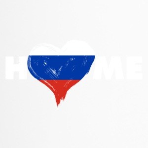 Russia Home love - Travel Mug