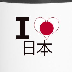 I LOVE Japan - Travel Mug
