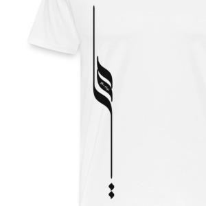 Simple Modern Ali - Men's Premium T-Shirt