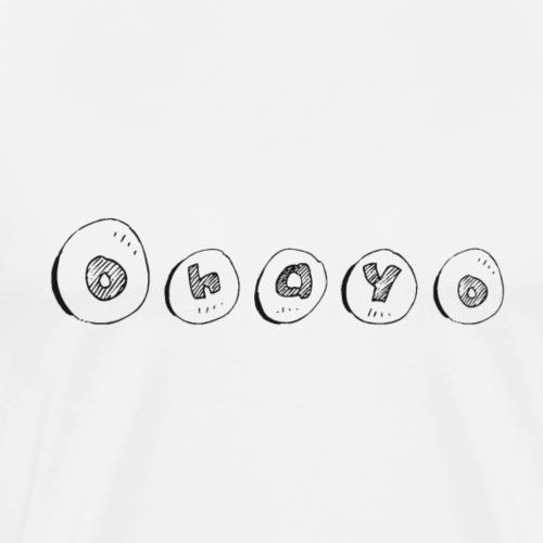 Bonjour ! - T-shirt Premium Homme