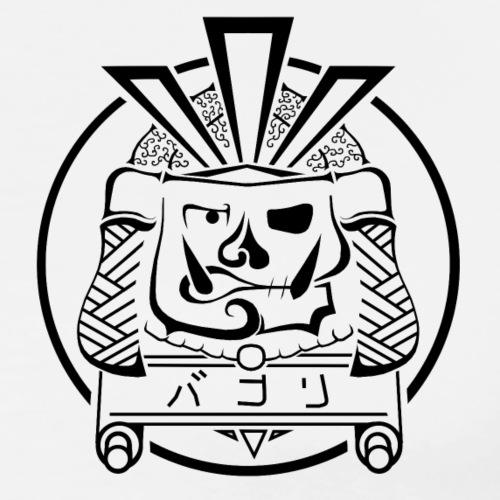 Samurai Negro - Camiseta premium hombre