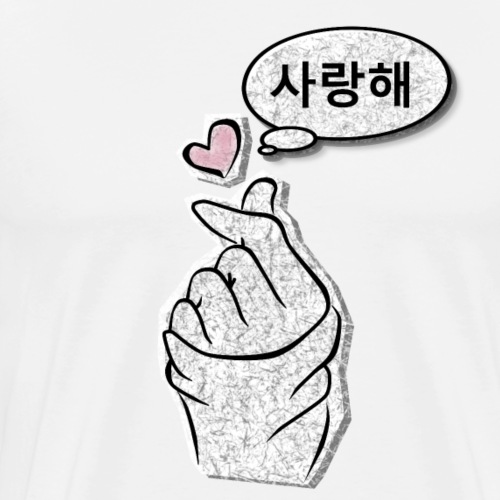 Saranghae LoveSign - Männer Premium T-Shirt