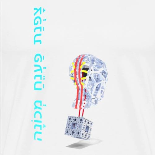 The Zafnath Paaneah Machine I // צָפְנַת פַּעְנֵח - Men's Premium T-Shirt