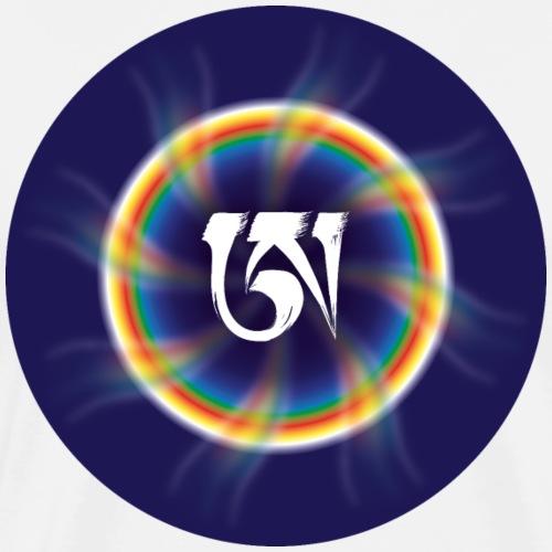 Tibetan letter A. Sacred Calligraphy - Men's Premium T-Shirt