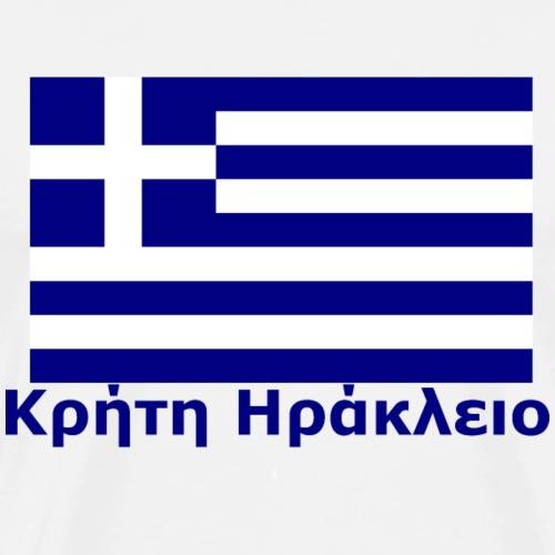 Kreta Iraklion Heraklion - Männer Premium T-Shirt