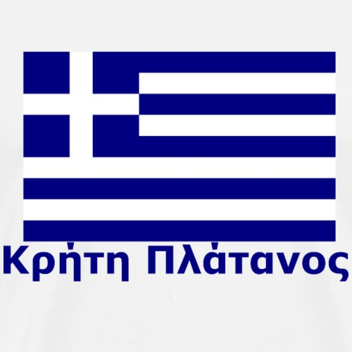 Kreta Platanos Κρήτη Πλάτανος - Männer Premium T-Shirt