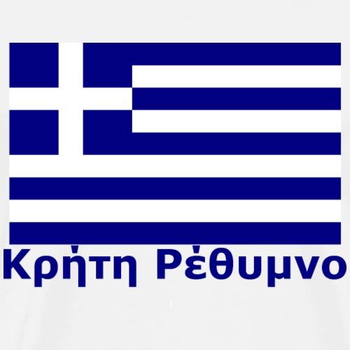 Kreta Rethymnon Κρήτη Ρέθυμνο - Männer Premium T-Shirt