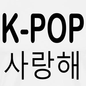 k-pop I love you noir - T-shirt Premium Homme