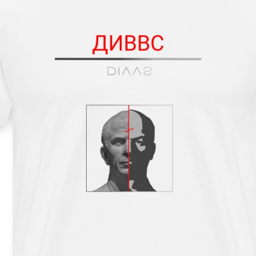 DIVVS - Men's Premium T-Shirt
