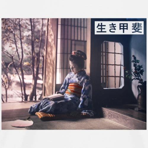 Japanese Woman #1 - Men's Premium T-Shirt