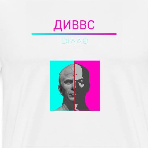 D I V V S [VAPOURWAVE EDITION] - Men's Premium T-Shirt