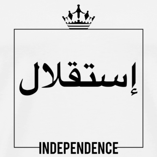 Independence - Männer Premium T-Shirt