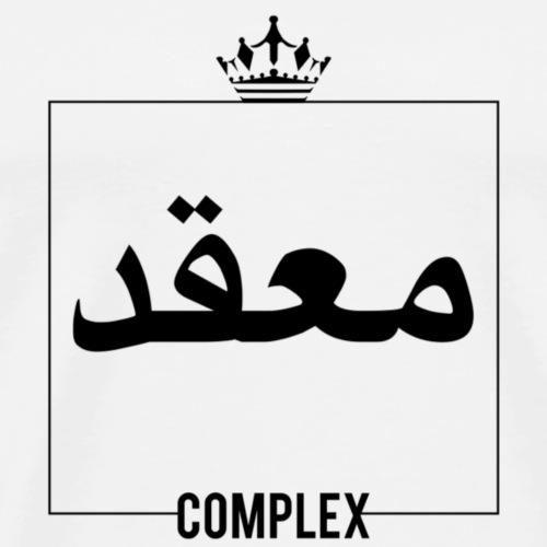 Complex - Männer Premium T-Shirt