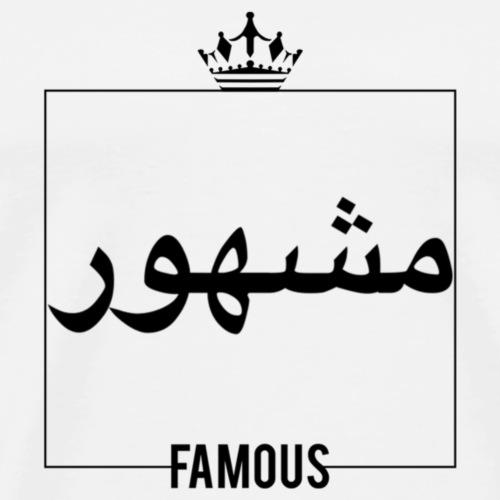 Famous - Männer Premium T-Shirt