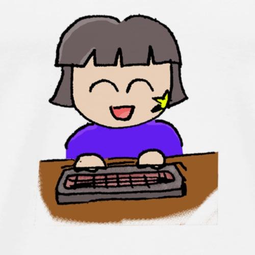 Informatikerin am Computer - Männer Premium T-Shirt
