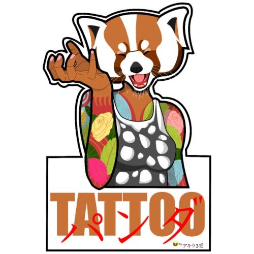 Tattoo Panda - Camiseta premium hombre