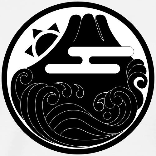 Japanese motif Fuji and wave - Men's Premium T-Shirt