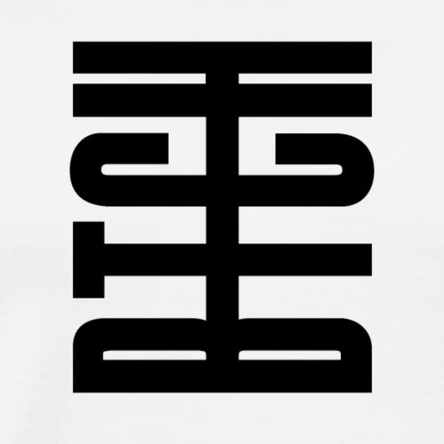 TCH - Men's Premium T-Shirt