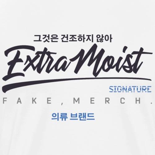ExtraMoist Signature Black - Männer Premium T-Shirt