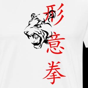XingYiQuan Tiger - Männer Premium T-Shirt