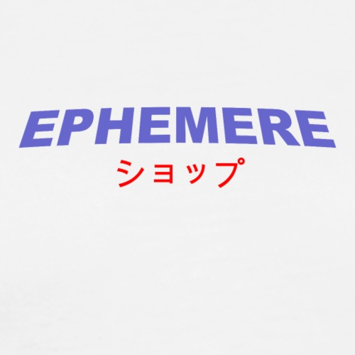 Ephemere Boutique - T-shirt Premium Homme
