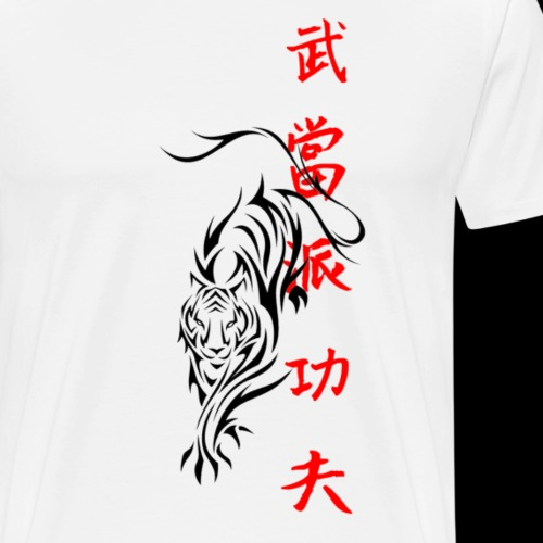WuDang KungFu Tiger - Männer Premium T-Shirt